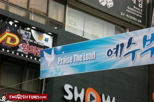 engrish-funny-praise-load